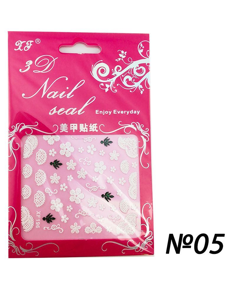 Stickers ongles manucure 3D