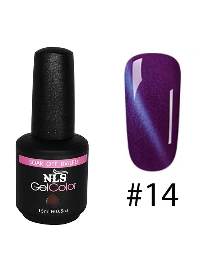 Vernis semi permanent a ongles Cat Eye Serie #14