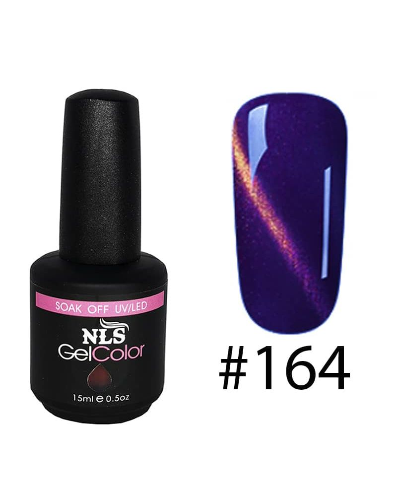 Vernis semi permanent a ongles Cat Eye Serie #164