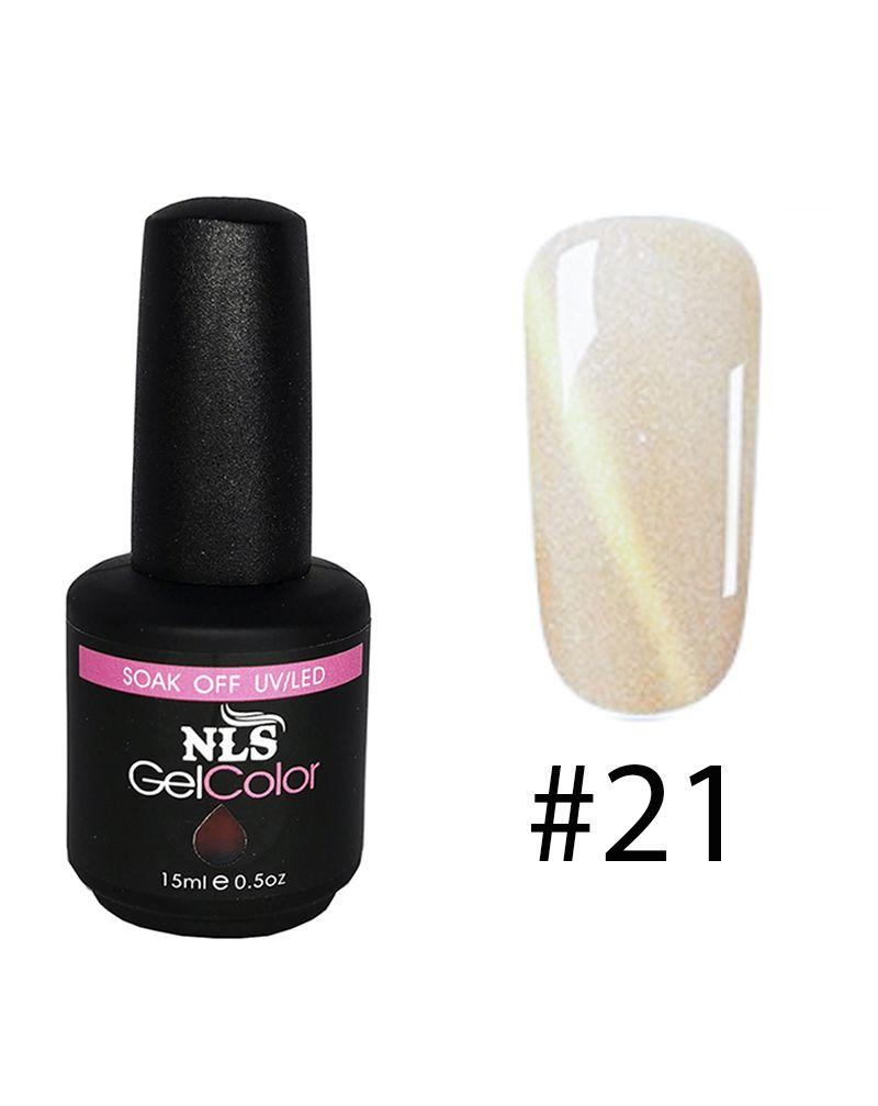 Vernis semi permanent a ongles Cat Eye Serie #21
