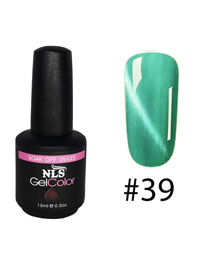 Vernis semi permanent a ongles Cat Eye Serie #39