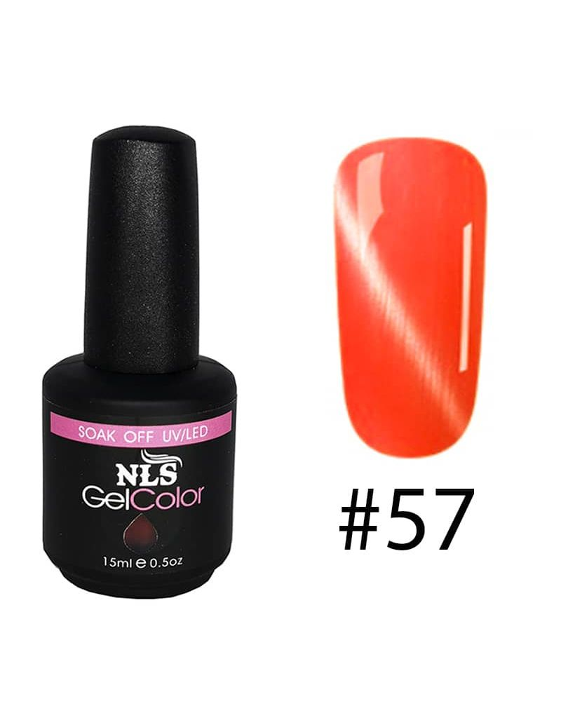 Vernis semi permanent a ongles Cat Eye Serie #57