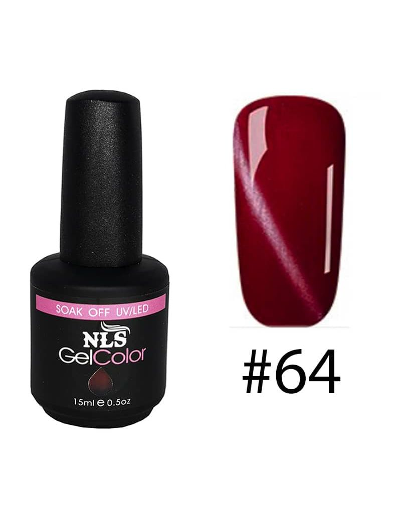 Vernis semi permanent a ongles Cat Eye Serie #64