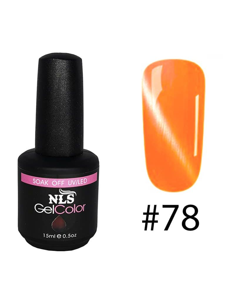 Vernis semi permanent a ongles Cat Eye Serie #78