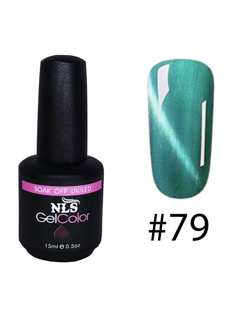 Vernis semi permanent a ongles Cat Eye Serie #79
