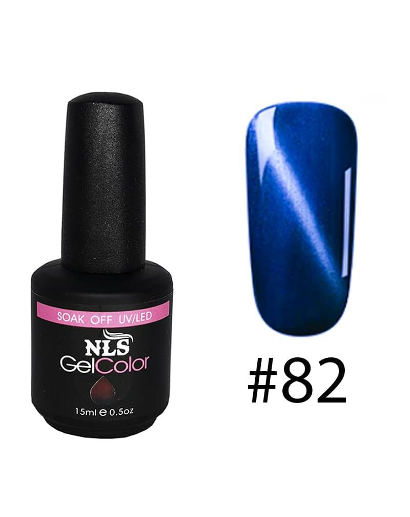 Vernis semi permanent a ongles Cat Eye Serie #82