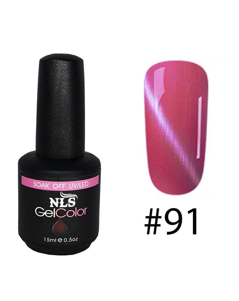 Vernis semi permanent a ongles Cat Eye Serie #91