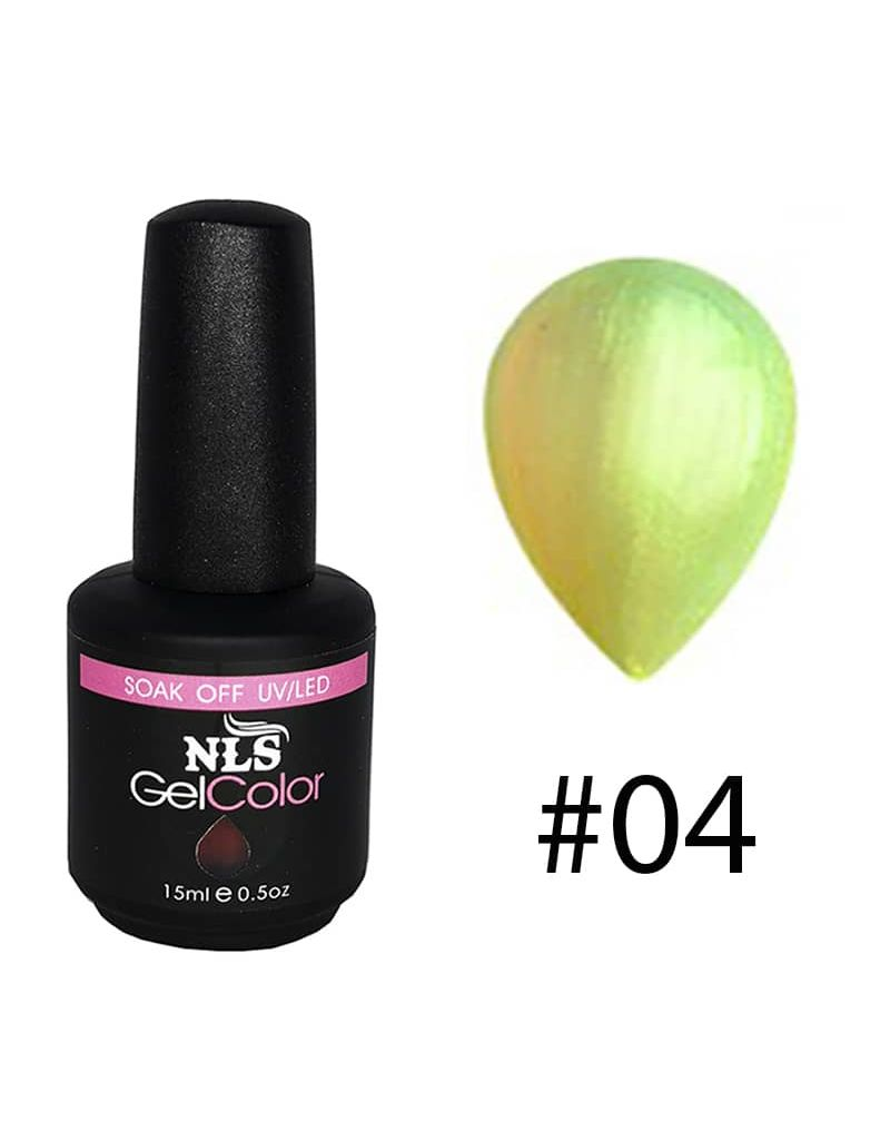 Vernis a ongles semi permanent Shell serie #04