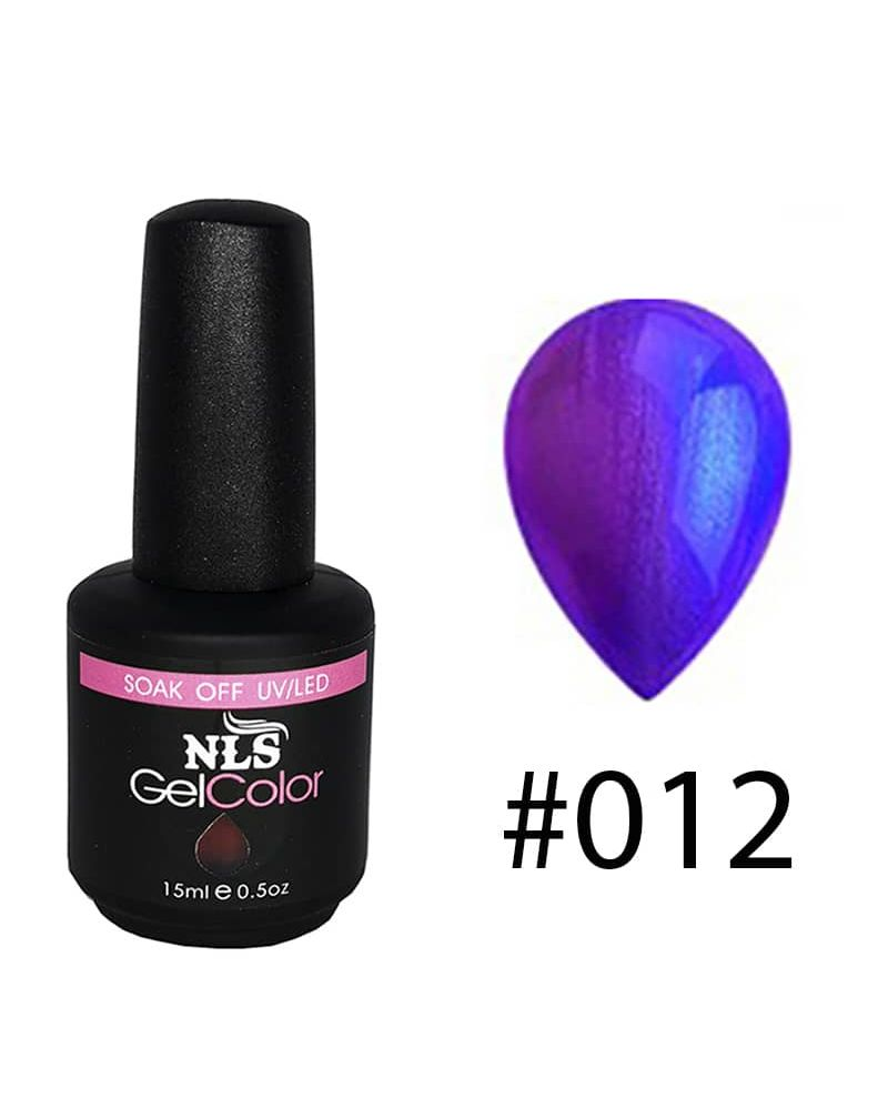 Vernis a ongles semi permanent Shell serie #12