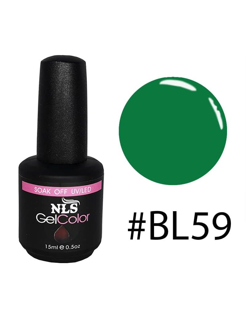 Vernis semi permanent Deep Green